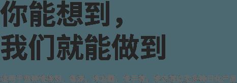 banner3-cnword.png